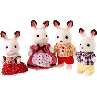 凱知樂 森貝兒家族仿真公仔娃娃玩偶過家家女孩玩具巧克力兔家族