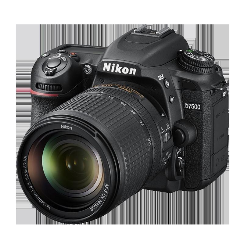 尼康D7500单反相机中画幅数码高清相机旅行单机18-55/200防抖镜头