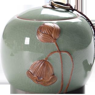 汝窯青瓷哥窯茶葉罐陶瓷密封罐大號粗陶存儲罐普洱茶大碼裝茶葉罐