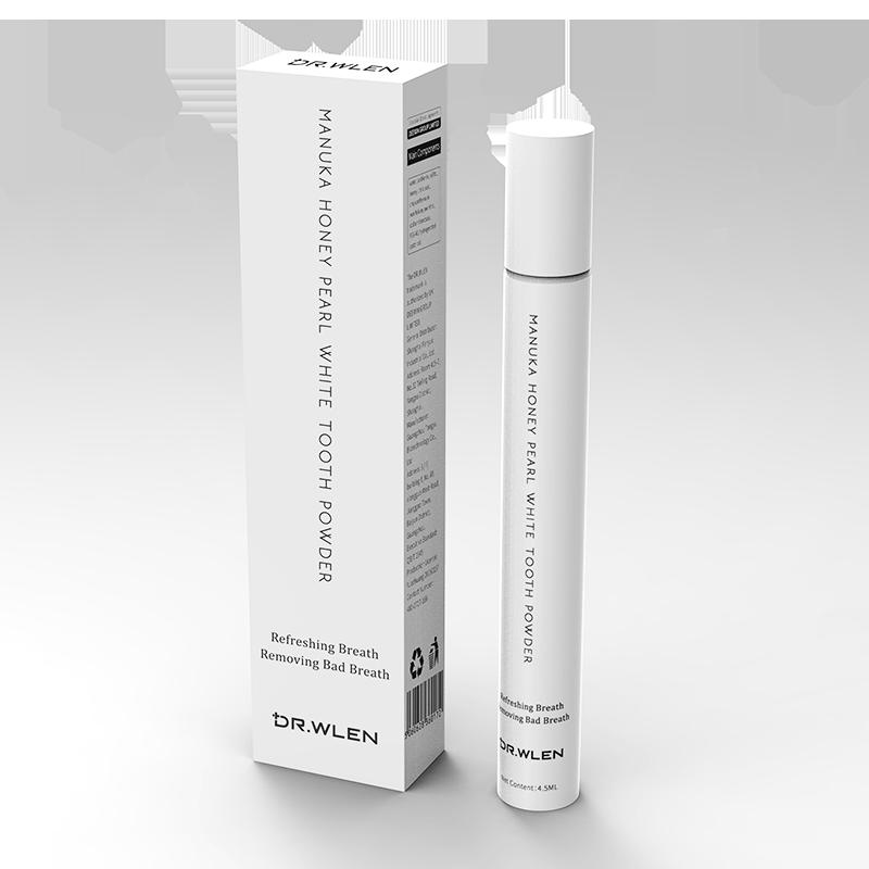 口气清新剂丸口腔喷雾便携持久型口喷男女去口臭口气重除口臭神器