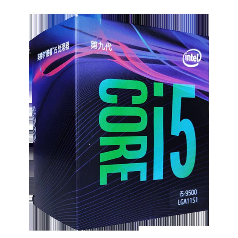英特尔 酷睿I5-8400 8500 9400F 9500 9600k KF盒装电脑CPU处理器
