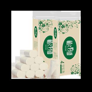 花弄影24卷竹浆本色无芯装卫生纸巾