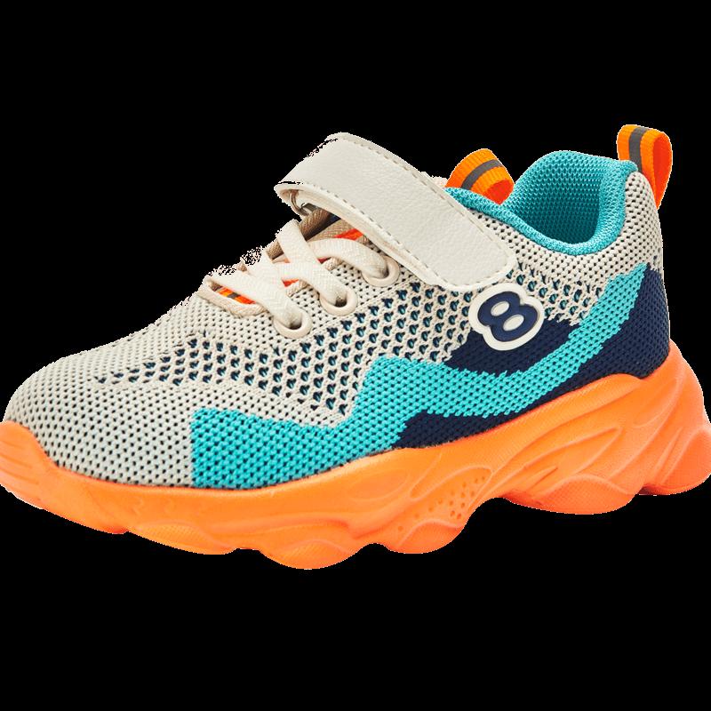 男童运动鞋2020秋季新款儿童鞋子男女童网鞋中大童飞织运动鞋透气