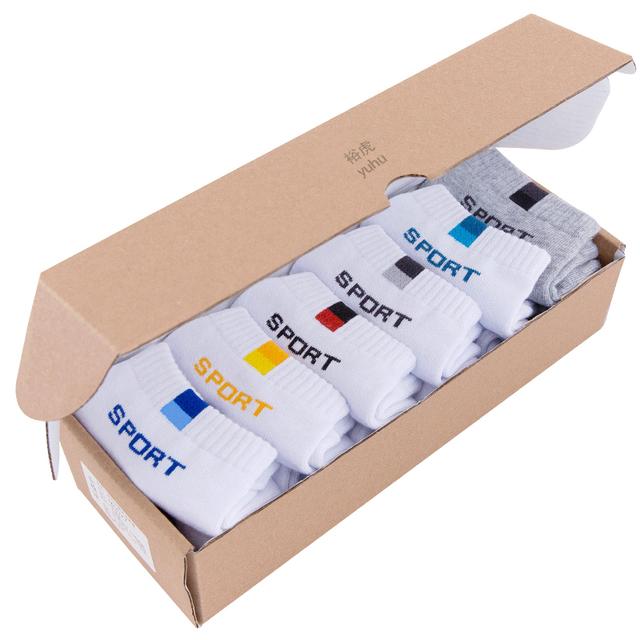 白色袜子男运动袜短袜白色纯棉白袜子男夏季男袜子纯棉袜男士袜子