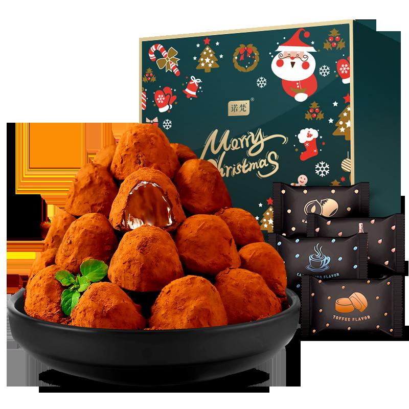 诺梵圣诞节儿童礼物松露型黑巧克力礼盒装圣诞节礼物(代可可脂)