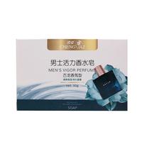 男士古龙香水皂控油香皂香味持久留香型洁面洗脸洗澡全身沐浴肥皂