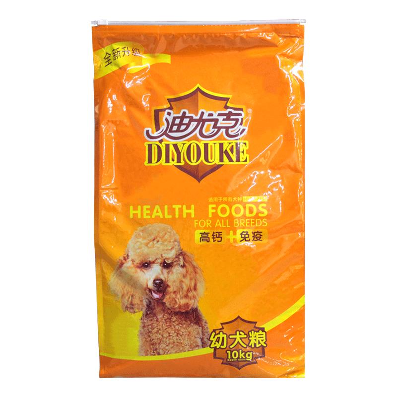 迪尤克高钙免疫10Kg20斤幼犬狗粮金毛阿拉斯加拉布拉多通用型包邮