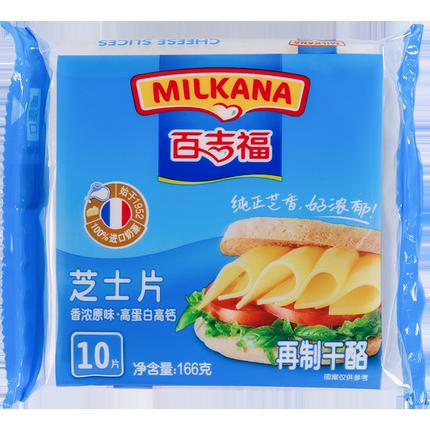 百吉福芝士片香浓原味三明治奶酪片