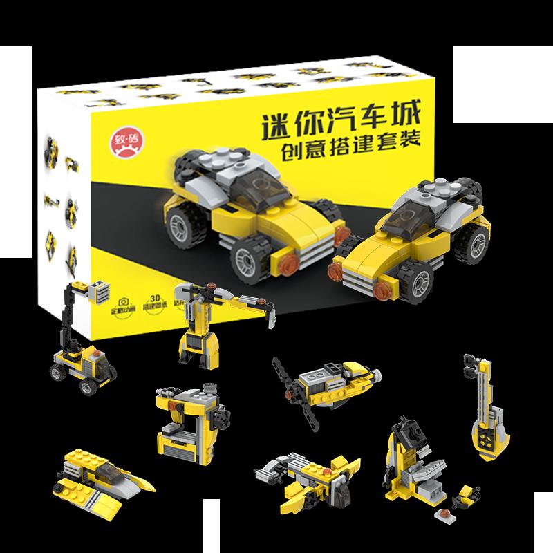 72+种创意造型!动物世界积木拼装玩具