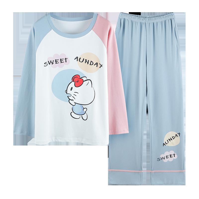 【彩里卡纳】秋款纯棉睡衣套装