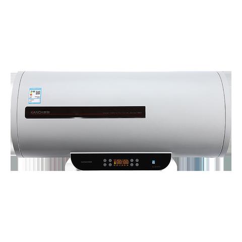 Kanch/康泉 KHAR(A3)50储水式电热水器50L/升 功率可调遥控更省心