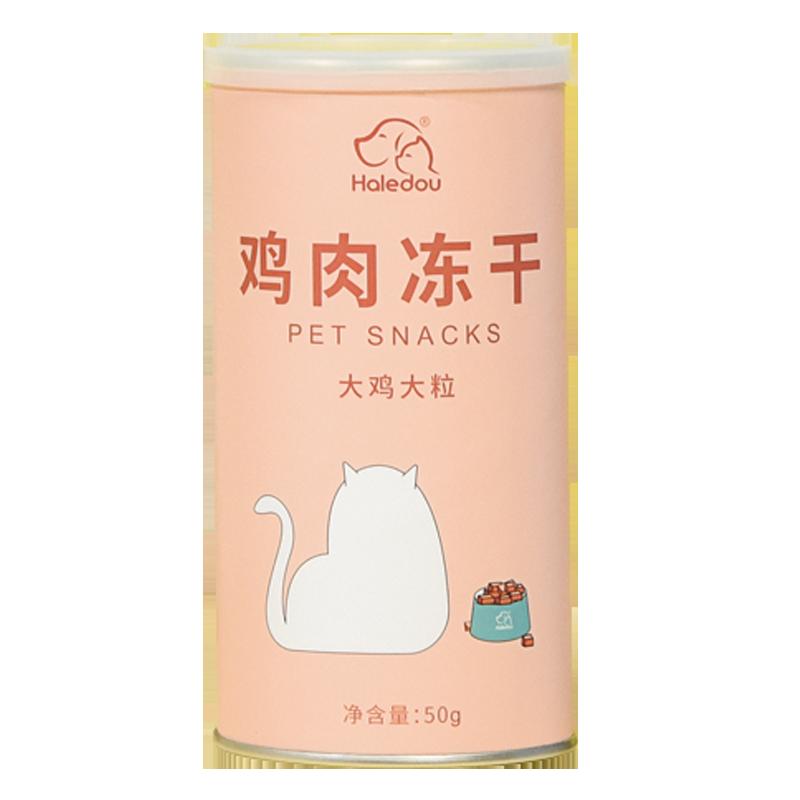 猫零食鸡肉鸭肉蛋黄牛肉冻干桶装