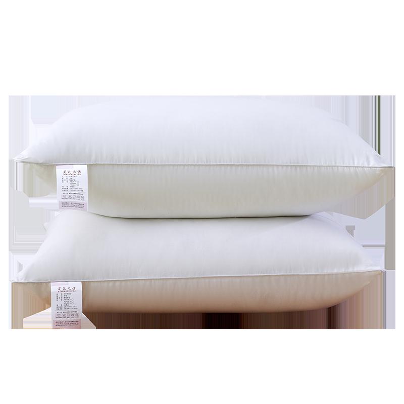 拍2件发一对装/酒店枕头枕芯单人护颈椎男女助睡眠家用双人整头芯