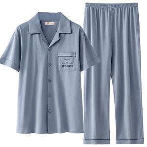 家乐芬男士夏季纯棉短袖长裤睡衣