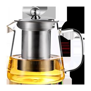 玻璃茶具套裝家用功夫簡約耐高温日式煮泡茶壺紅茶杯便攜小套茶盤