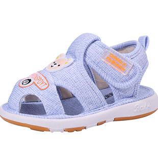 宝宝鞋女布鞋 0-1-2岁叫叫凉鞋宝宝学步鞋男童鞋软底防滑包头夏季