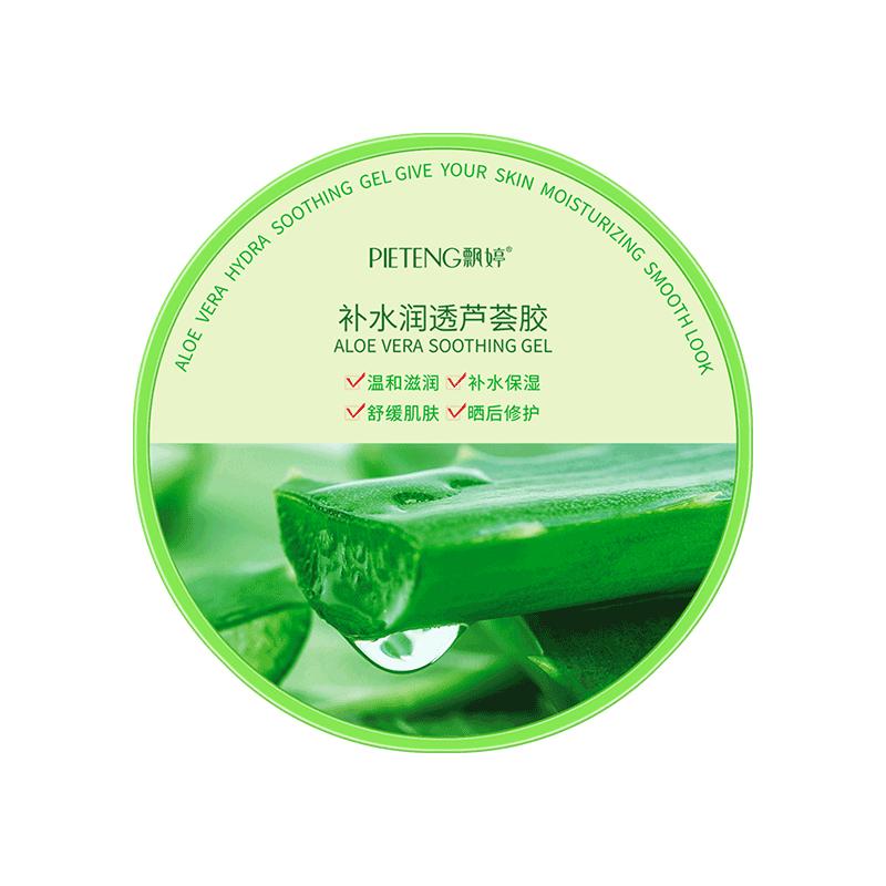 芦荟胶祛痘印修护凝胶膏220g