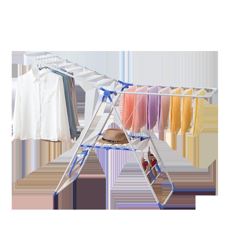 欧润哲 晾衣架 进阶版大型双翼折叠多用途落地晾晒架晾衣杆蓝色