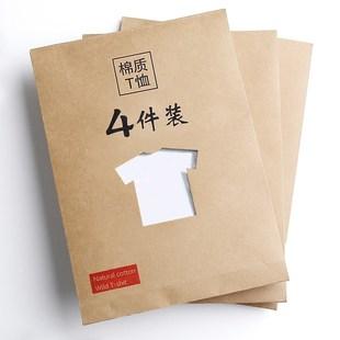 夏装短袖t恤男t士韩版纯色打底衫