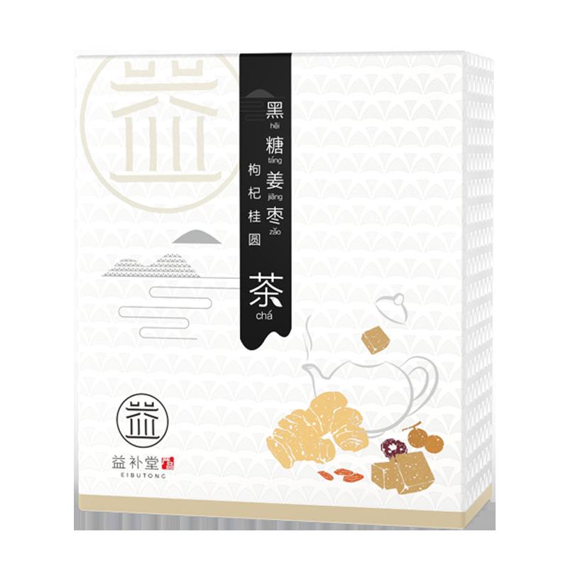 【第二件0元】红枣枸杞桂圆红糖水姜茶