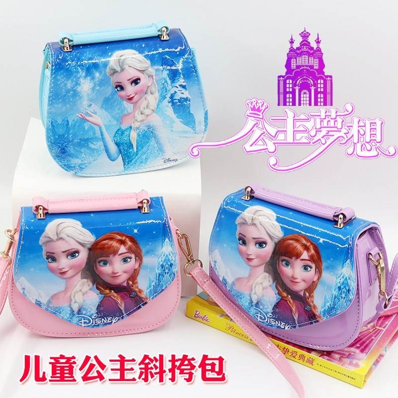 Girls Messenger Bag Fashion hand bag hand bag Aisha Princess Sophia fashion cute cartoon childrens backpack