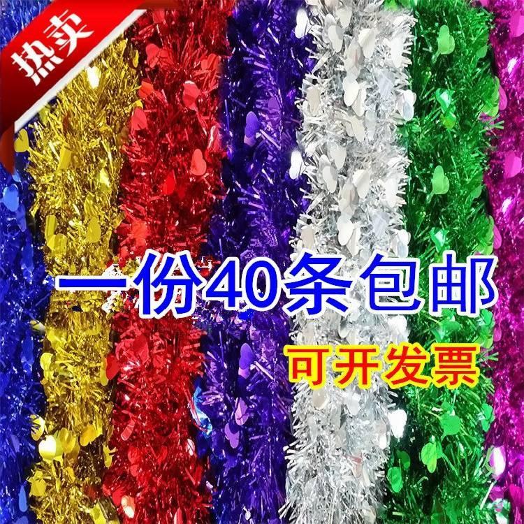 婚庆用品毛条拉花彩带彩条六一节庆幼儿园装饰商场布置生日拉花