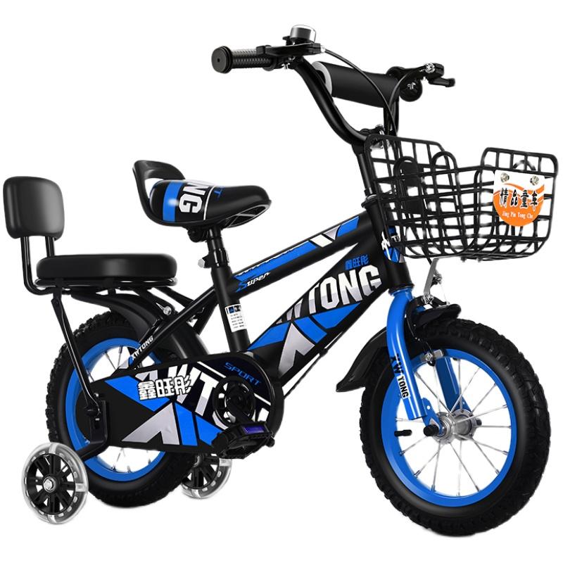 2-3-4-5-6-7-9岁男女孩宝宝自行车