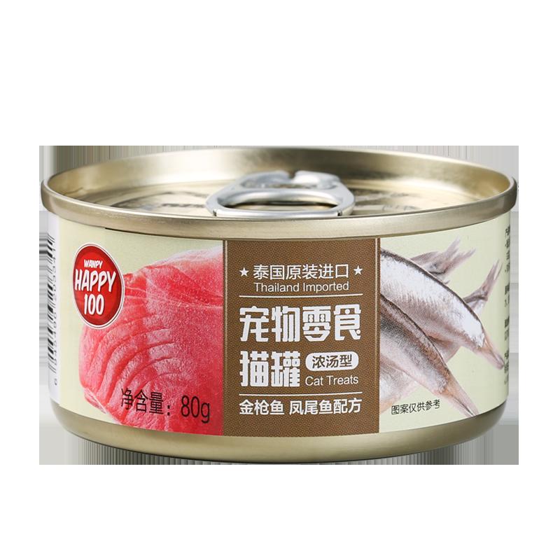 顽皮泰国进口白肉猫罐头3罐