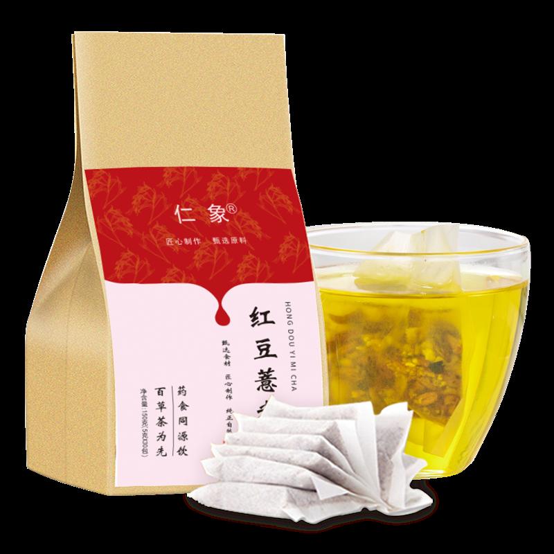 茶芡实薏仁排女性红枣桂圆枸杞姜茶菊花茶
