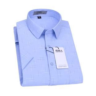 南極人夏季短袖襯衫男士半袖襯衣男中年印花休閒商務正裝免燙藍色
