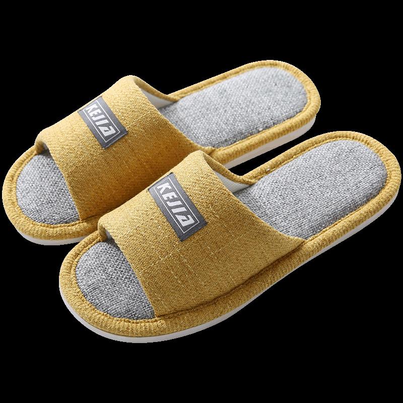 【买一送一】夏季情侣家居亚麻凉拖鞋