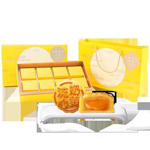 【好利来】流心奶黄月饼礼盒装8枚