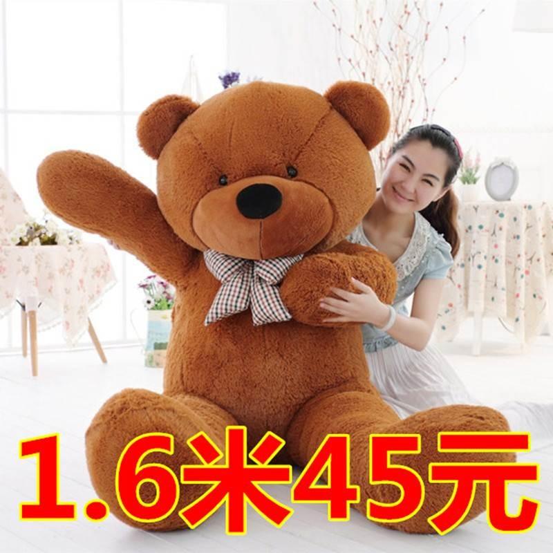 。抱抱熊公仔熊猫大号抱枕泰迪熊布娃娃大熊毛绒玩具熊生日礼物女限1000张券
