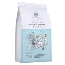 洁客懒人豆腐膨润土混合猫砂2.8kg