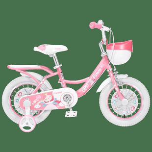 永久兒童自行車女童公主款3-4-6歲寶寶小孩車子腳踏女孩單車幼童