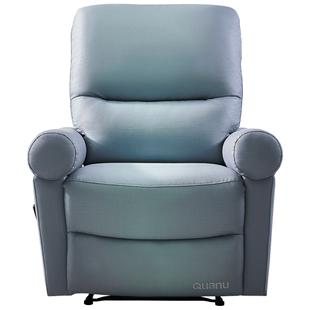 全友傢俬現代簡約單人沙發小滾圓功能單椅多色可選天貓聯名102912