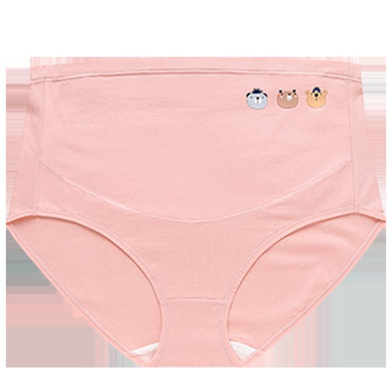 猫人孕妇内裤纯棉初中晚期高腰托腹大码内裤