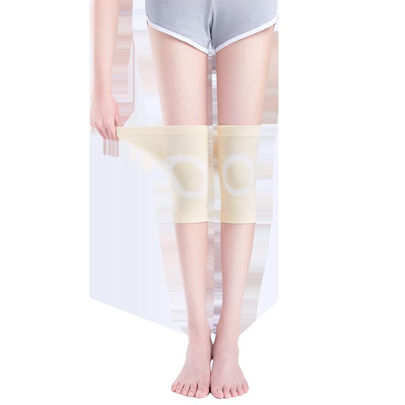 南极人艾草护膝盖护套保暖老寒腿自发热男女士漆关节滕老年人防寒