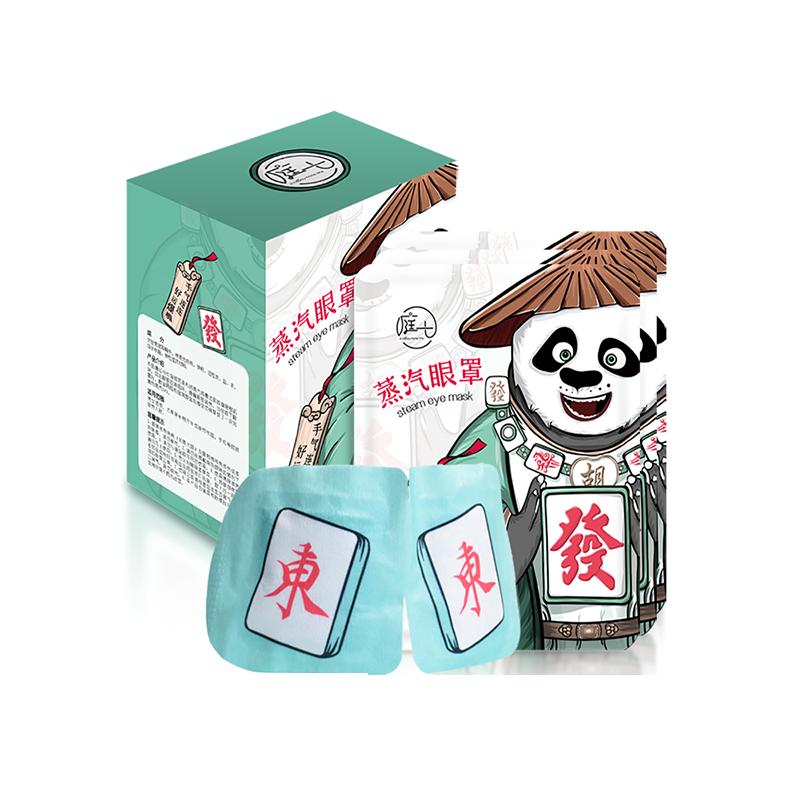 【庭七】蒸汽眼罩熊猫卡通款12片