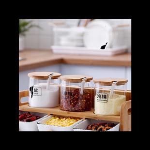 巧慕WLS廚房調料盒調味品料佐料收納盒套裝家用組合裝陶瓷調味料