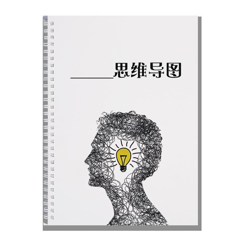 【慕莲花】专业画纸个性定制速写本