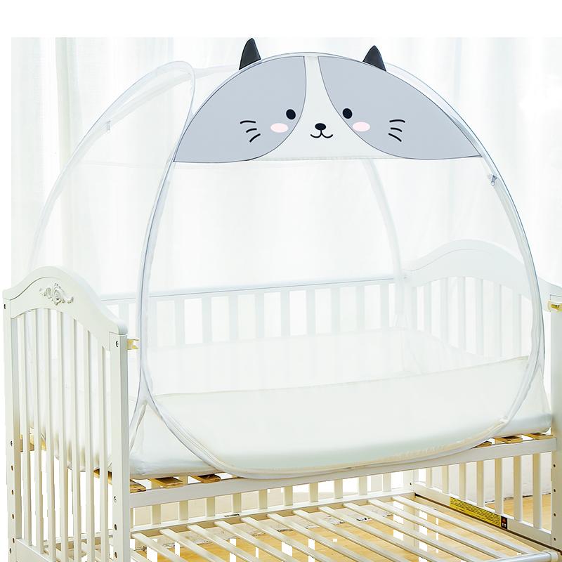 儿童婴儿床蚊帐蒙古包全罩式通用宝宝蚊帐罩公主防摔可折叠免安装