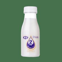 【椰谷】鲜榨椰汁245g*10瓶