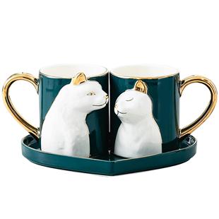 慶拓 情侶杯子一對情侶款陶瓷杯馬克杯創意盃子咖啡杯生日禮物