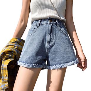 高腰泫雅同款毛邊牛仔短褲女夏2020新款韓版a字寬鬆顯瘦闊腿熱褲