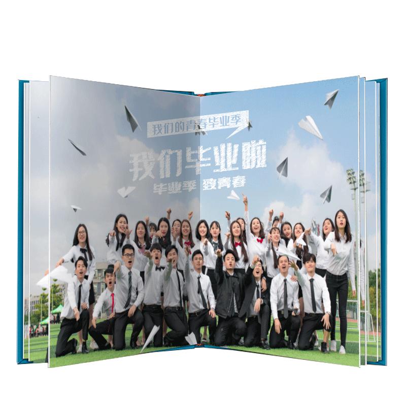 (过期)傲冠旗舰店 24p照片书私人定制diy相册 券后8.8元包邮