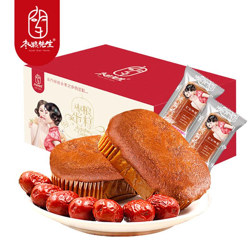 粮先生蜂蜜蛋糕核桃枣泥老北京红枣