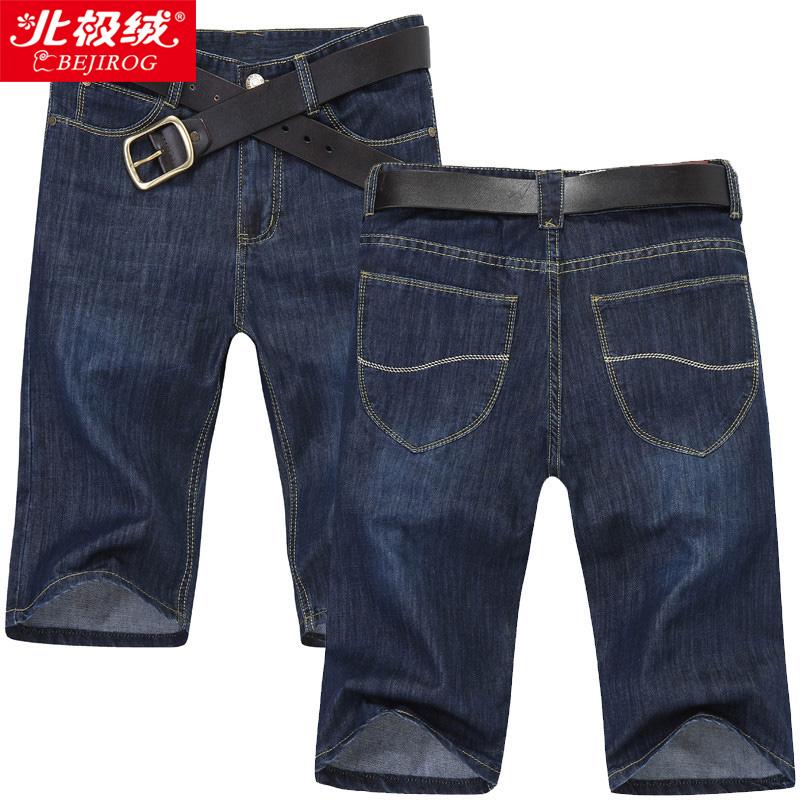 【男人必备】男士牛仔5分裤