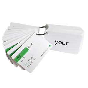 英语单词人教版三年级起点英文卡片