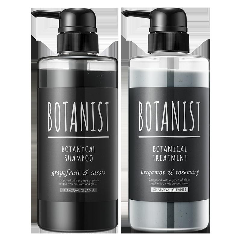 拍2件植物学家黑碳控油洗发水2瓶